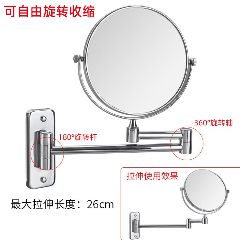 帝门特浴室镜子化妆镜壁挂酒店卫生间贴墙双面梳妆镜伸缩折叠镜女
