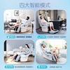 sofo索弗按摩椅小型家用全身全自动多功能迷你电动豪华老人沙发椅
