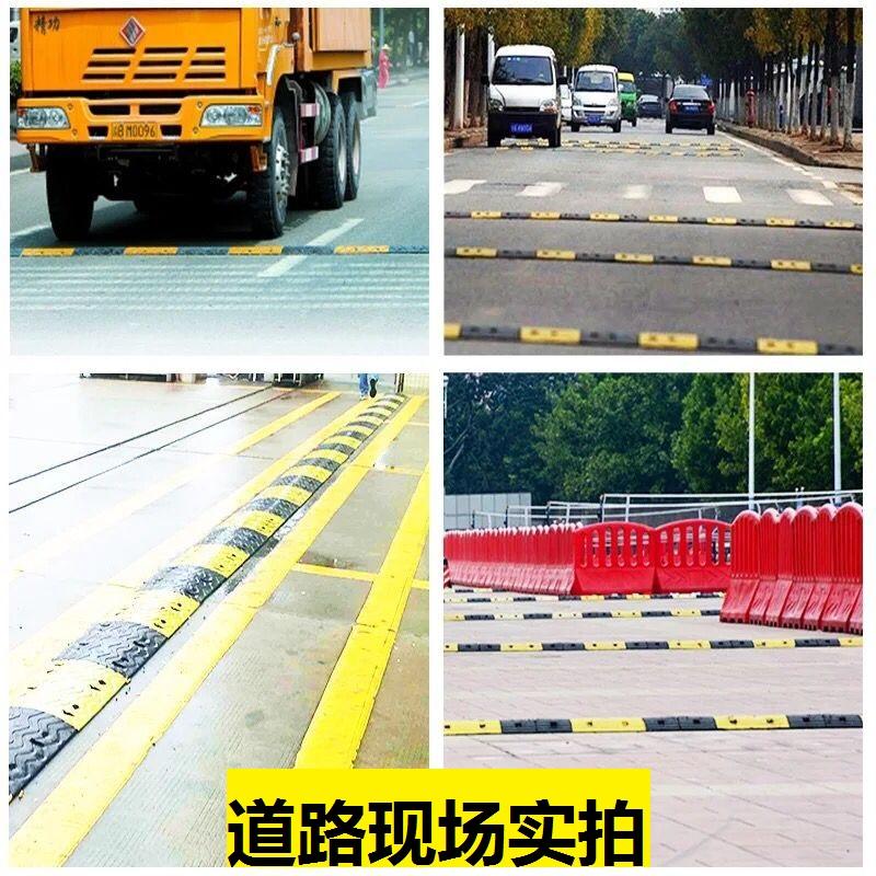 橡胶减速带道路公路坡道铸钢减速板汽车停车斜坡缓冲带铸铁减速垄