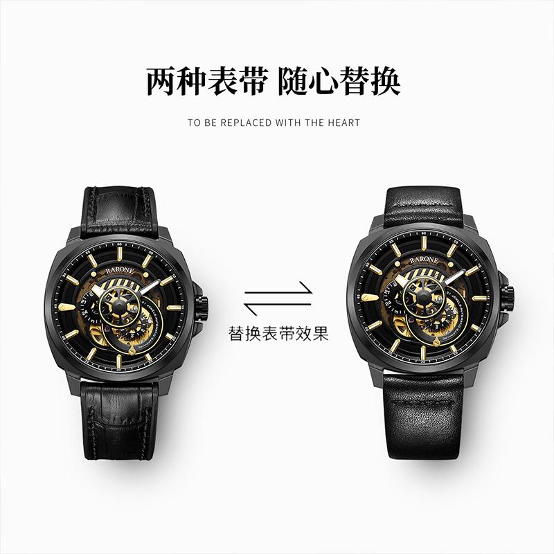 薇娅推荐 雷诺手表男机械表全自动镂空防水正品男士手表