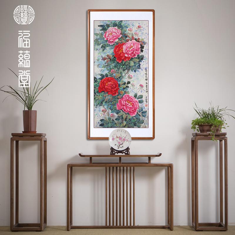 福蘊堂 國畫牡丹掛畫 名家純手繪真跡 客廳裝飾畫花開富貴水墨畫