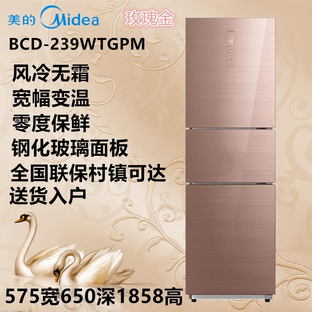无霜节能钢化玻璃门厨房宿舍家用小型冰箱 239WTGM BCD 美 Midea