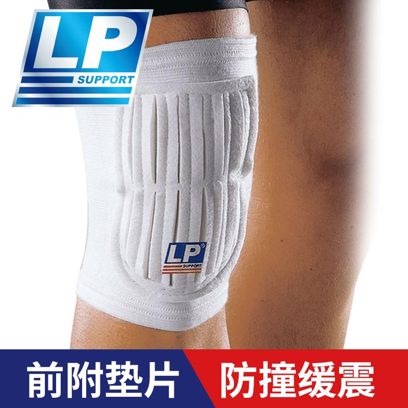 LP排球護膝套男女運動護膝舞蹈跪地跳舞成人輪滑體育用品護具
