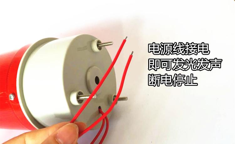 工厂警示灯 声光报警器 LTE-1101J LED  旋转式警示灯12v24v220v
