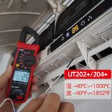 Electrical Youlide UT201 + multifunction digital multimeter clamp jaw clamp meter accurately meter 204+