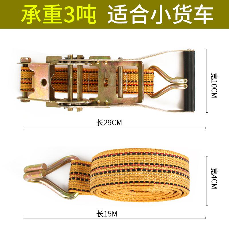 货物拖车绳捆绑带货车用品大全拉紧绳器万能收紧器绑带绳子固定扣