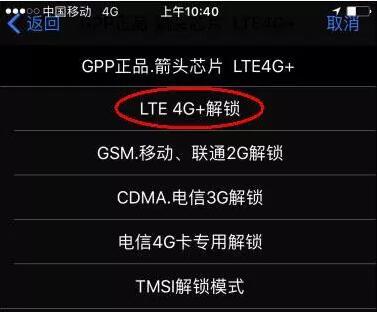4G卡贴苹果日版美版iPhone76PlusS5CSE8X移动联通电信3卡槽英TMSI
