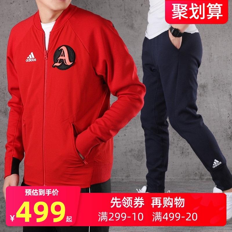 阿迪达斯运动套装男2020春季新款棒球服飞行员夹克休闲裤跑步裤子