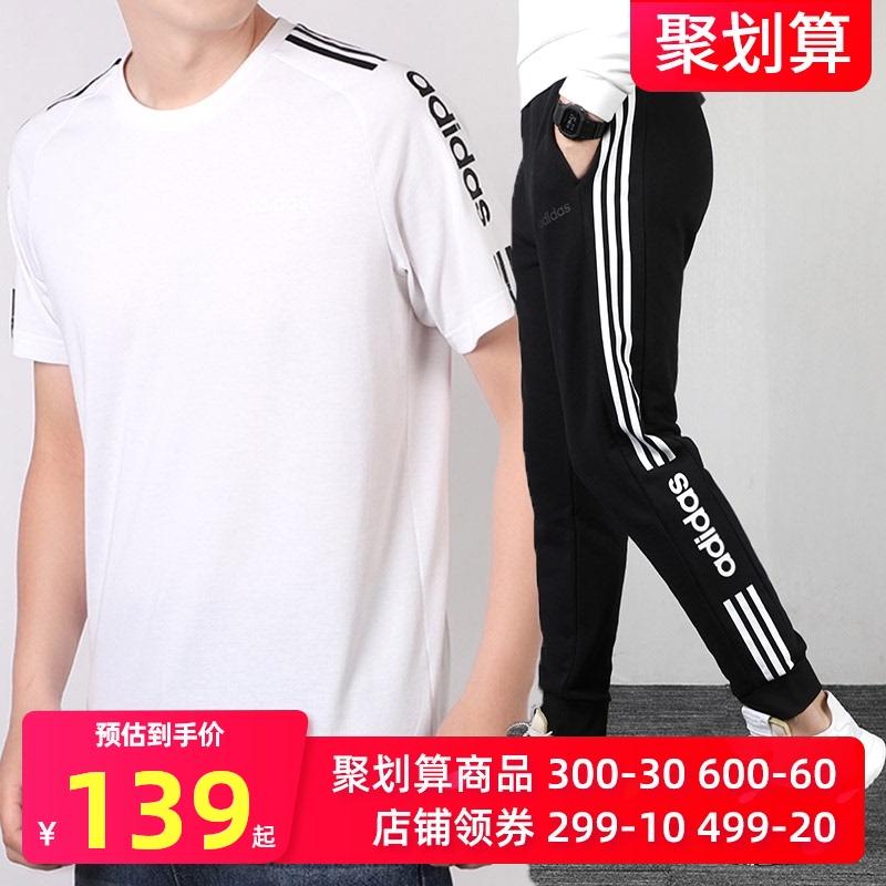 阿迪达斯运动套装男2020夏新款跑步训练服T恤宽松透气休闲服长裤