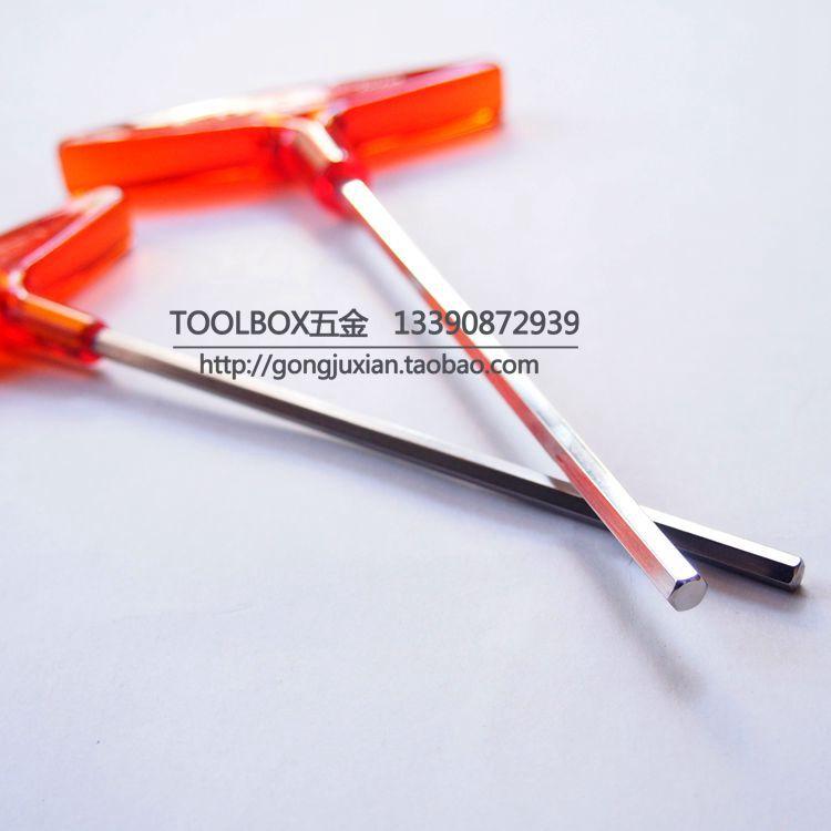 日本EIGHT百利T型平头内六角扳手进口018-2 2.5 3 4 5 6 8 10MM