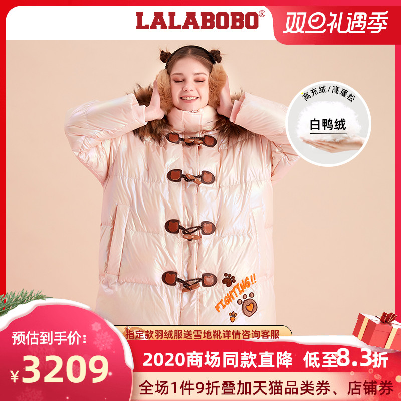 LALABOBO2020冬新品亮面三防中长款面包貉子毛羽绒服|L20D-WSYR17 【在售价】3898.00 元 【券后价】3628.00元 ----------------- 【立即领券】点击链接