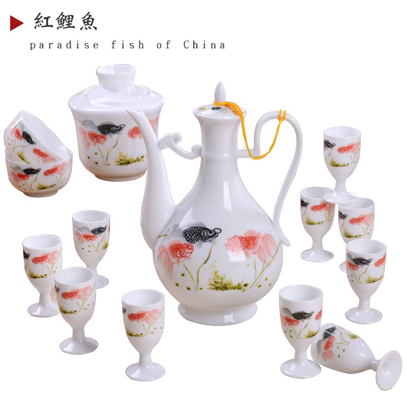 陶瓷酒具套装家用仿古中式温酒器暖热酒壶黄白酒杯整套礼盒小酒盅