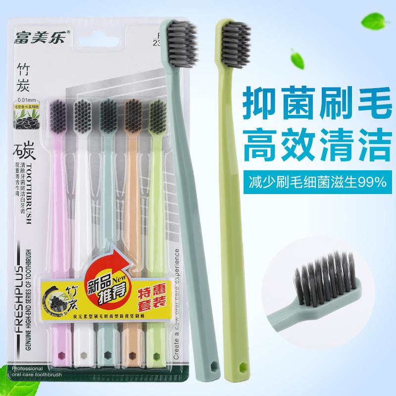 牙刷软毛小头超细软成人家庭装纳米竹炭正品家用价包邮10支