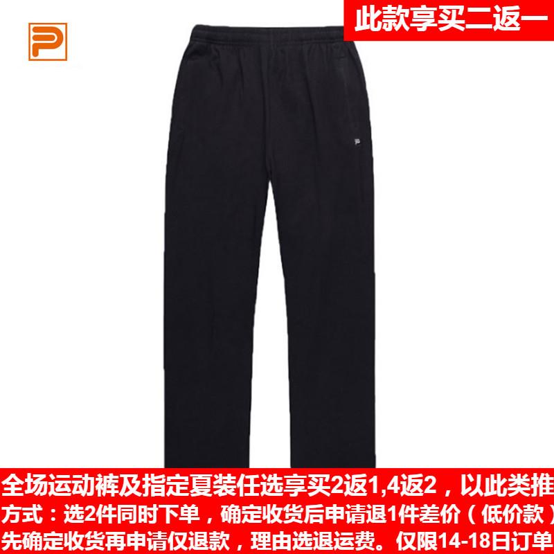波特春秋款女式針織運動褲大碼寬鬆透氣舒適跑步長褲606513