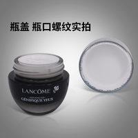 现货正品兰蔻新肌底精华眼部凝霜小黑瓶发光眼霜15ml 支持验货 (¥285)