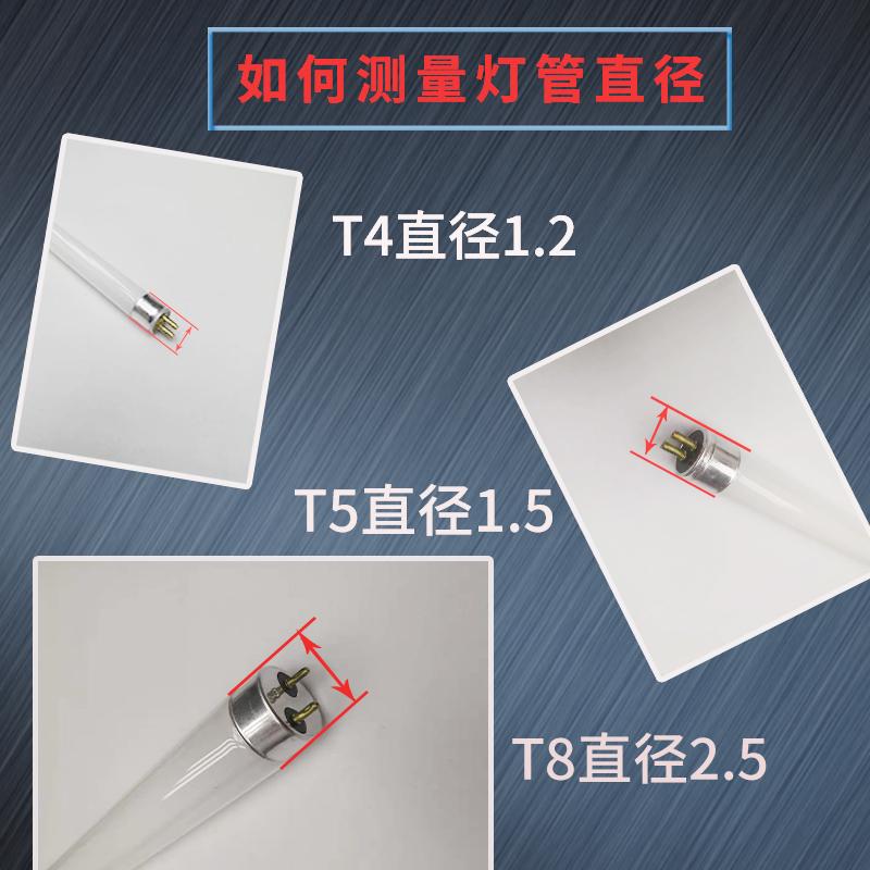 T4T5三基色细镜前灯老式普通荧光日光灯管长条家用8W12W14W20W28w