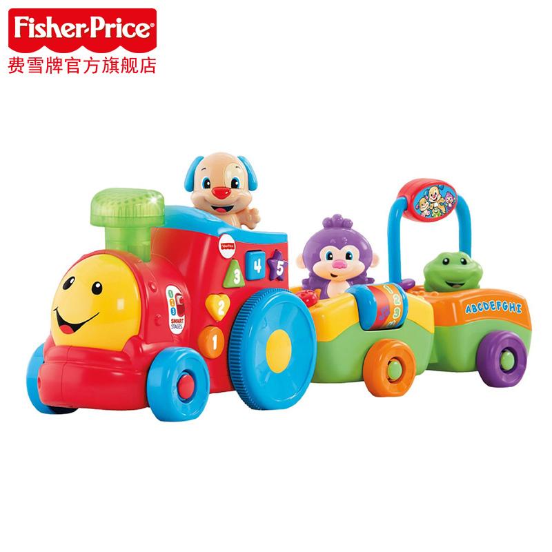 费雪/学习电动小火车双语版DMW55早教学爬行亲子益智早教宝宝玩具