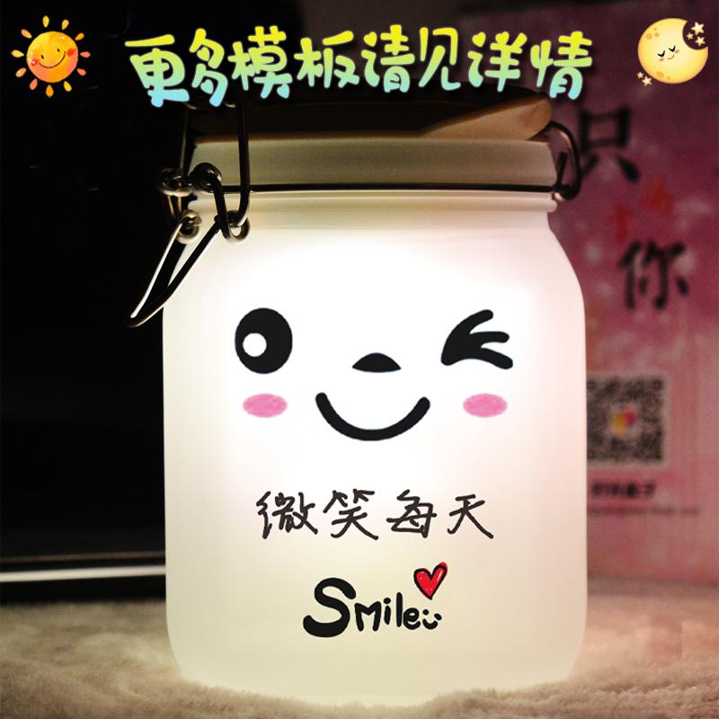 创意阳光罐瓶子小王子系列礼物生日送女朋友老婆闺蜜定制照片diy