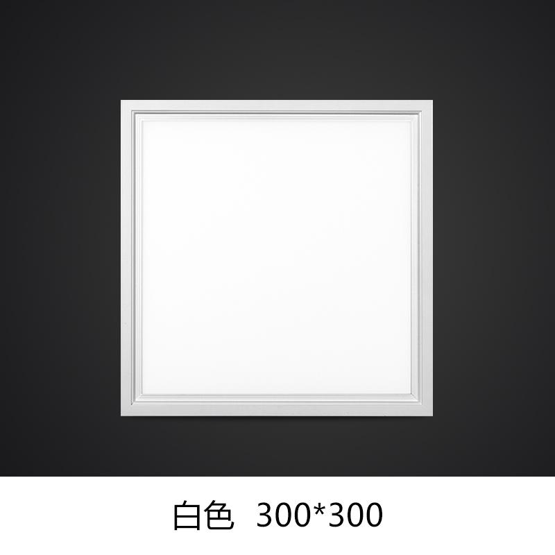 平板燈 600 300 燈廚衛燈吸頂燈嵌入式 LED 歐派楓影廚房廁所集成吊頂