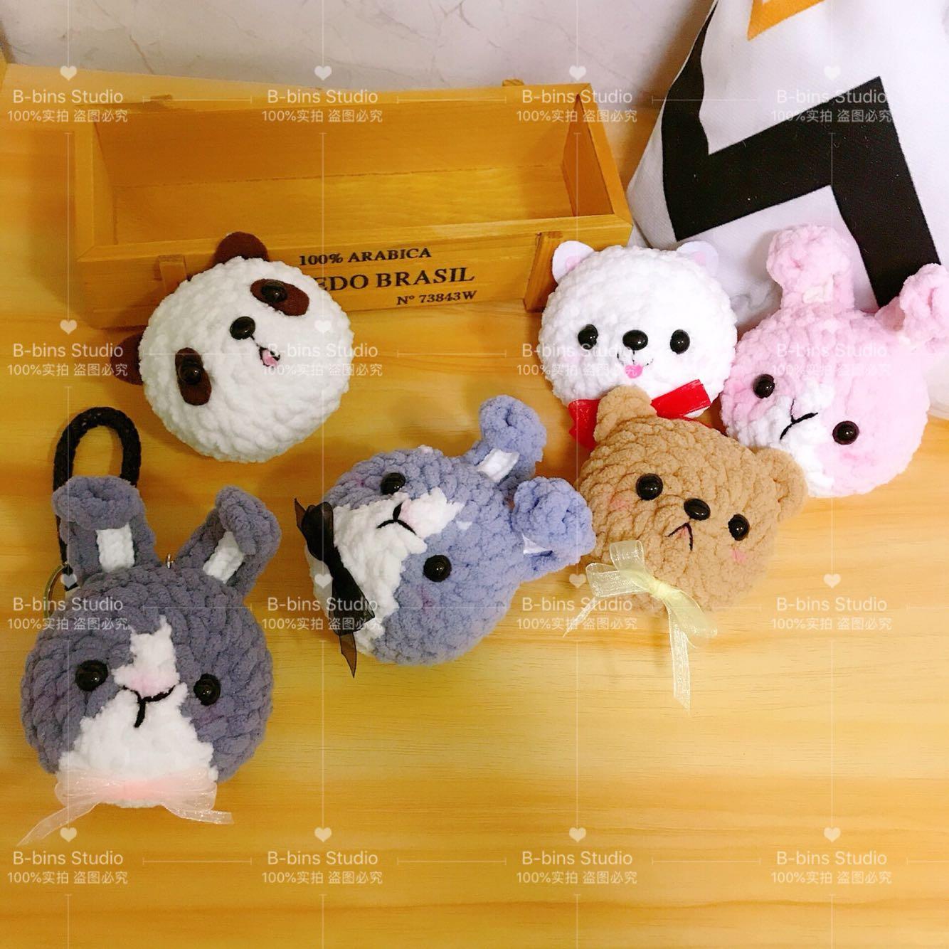 手工毛线钩织球球系列动物呆萌可爱兔狗熊猫动物包挂饰钥匙扣礼物