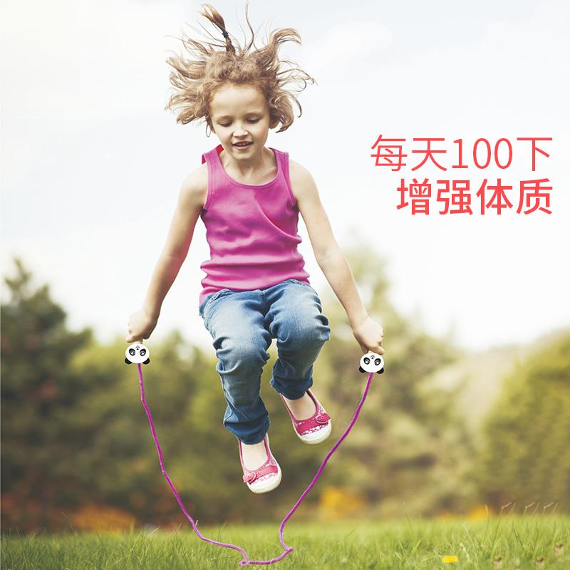 木质儿童跳绳幼儿园初学跳神绳子小学生体育比赛健身家用运动跳神