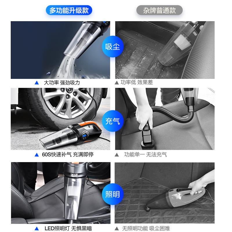 车载吸尘器汽车强力车内充气泵家车两用大功率专用车用四合一车上