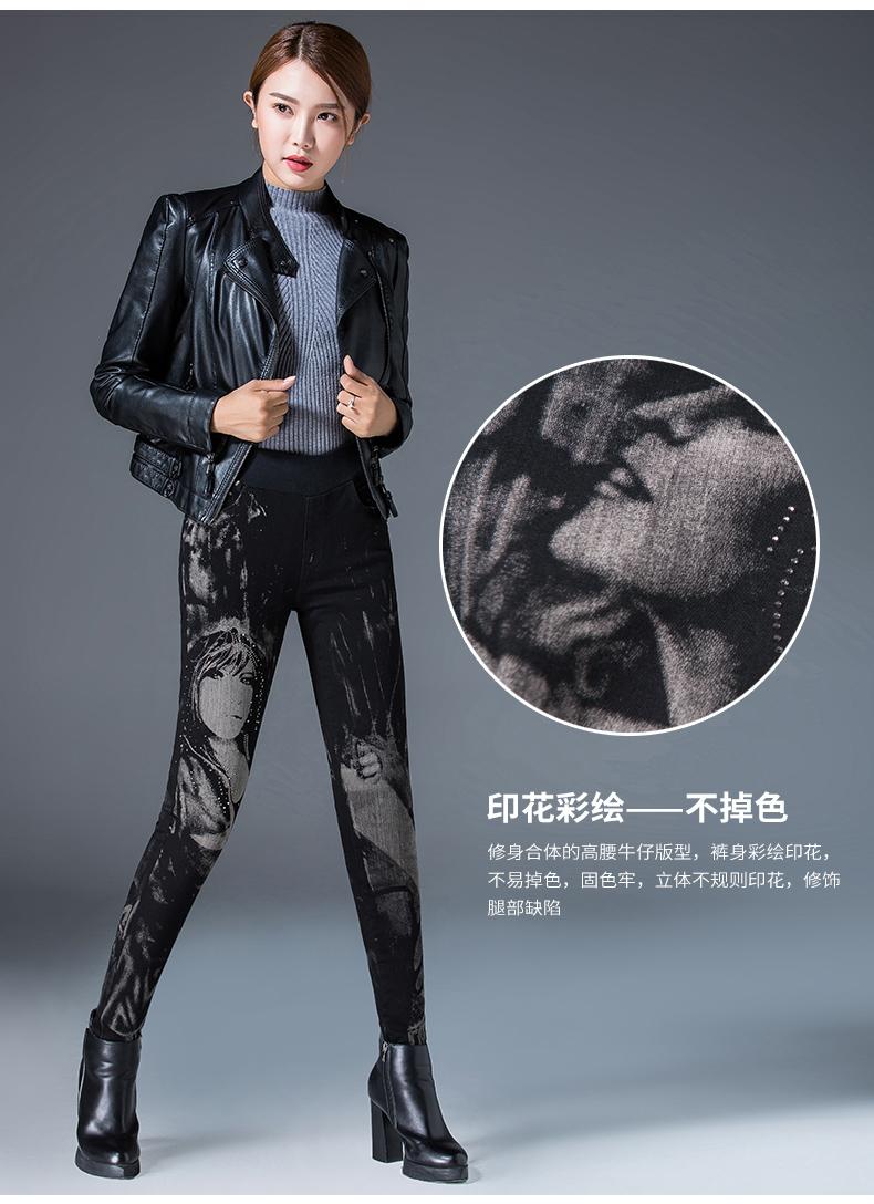 牛仔羽绒裤子女外穿高腰显瘦冬季双面印花加厚保暖白鸭绒羽绒棉裤