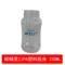 飞利浦新安怡原生玻璃PP奶瓶瓶身120/240/260毫升奶瓶配件