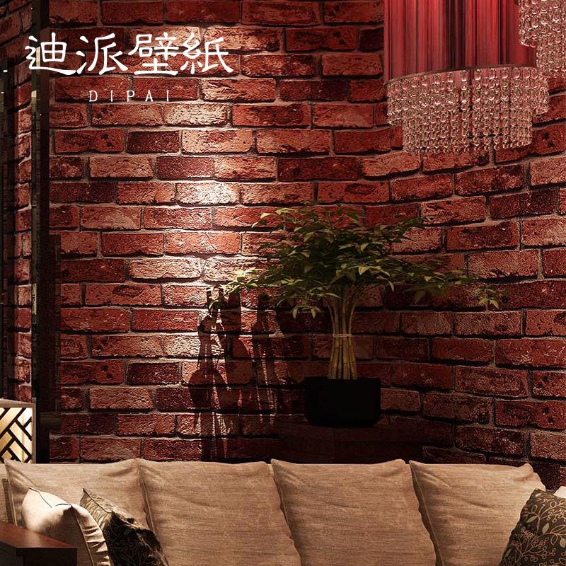 3D立体复古怀旧红砖砖纹壁纸工业风餐厅服装店砖块仿古砖仿砖墙纸