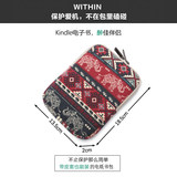 National Wind 6 inch paper book Protective bag Kindle X microphone cushions / Oasis Sleeve protector tablet