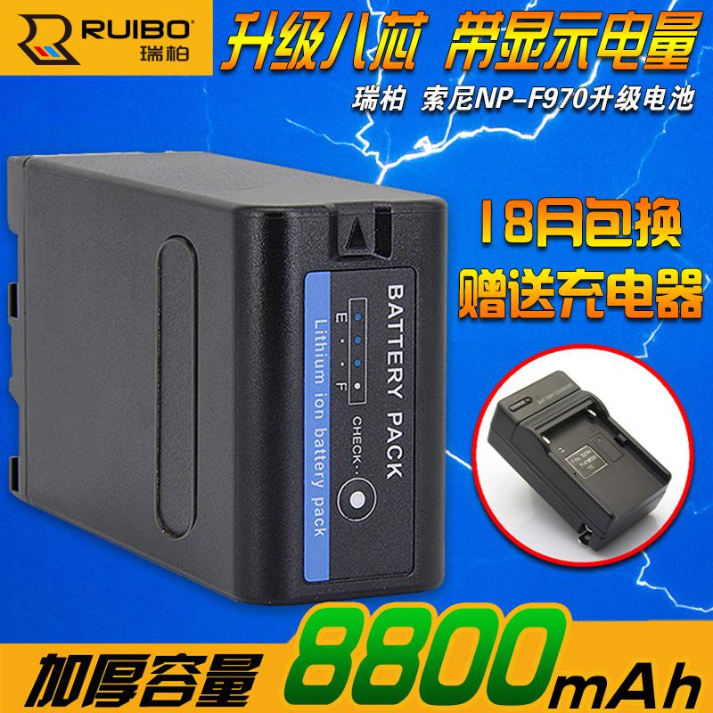 ruibo瑞柏 索尼NP-F990电池1500C EA50 198P Z7C NX3 5摄像机F970