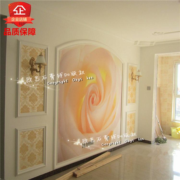 石膏线条背景墙沙发电视背景墙欧式线条石膏线定做异形定制电视墙
