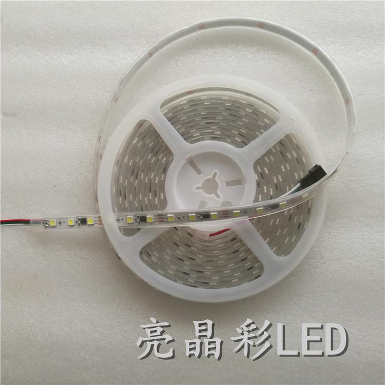 灯光效果程序编程定制控制器场景装饰展厅货架指示灯流水灯带 LED