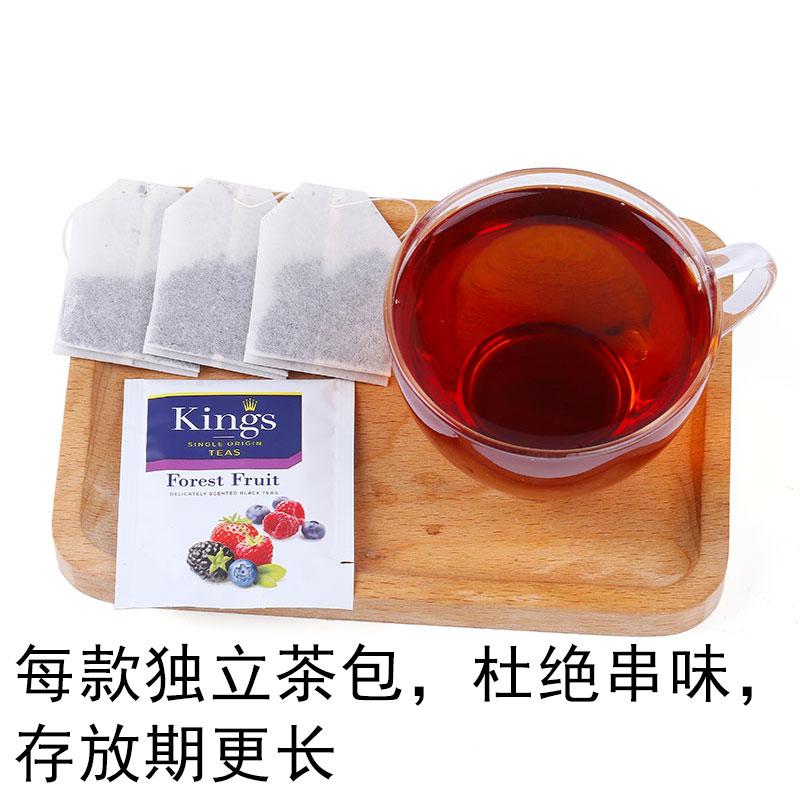 味红茶绿茶果味茶斐思迪尔玛多品牌试喝混搭 55 进口茶包组合装学生