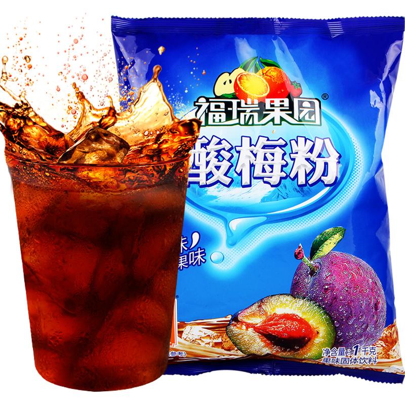 西安酸梅粉酸梅汤原料1000g陕西特产乌梅酸梅汁果汁粉冲饮饮料粉
