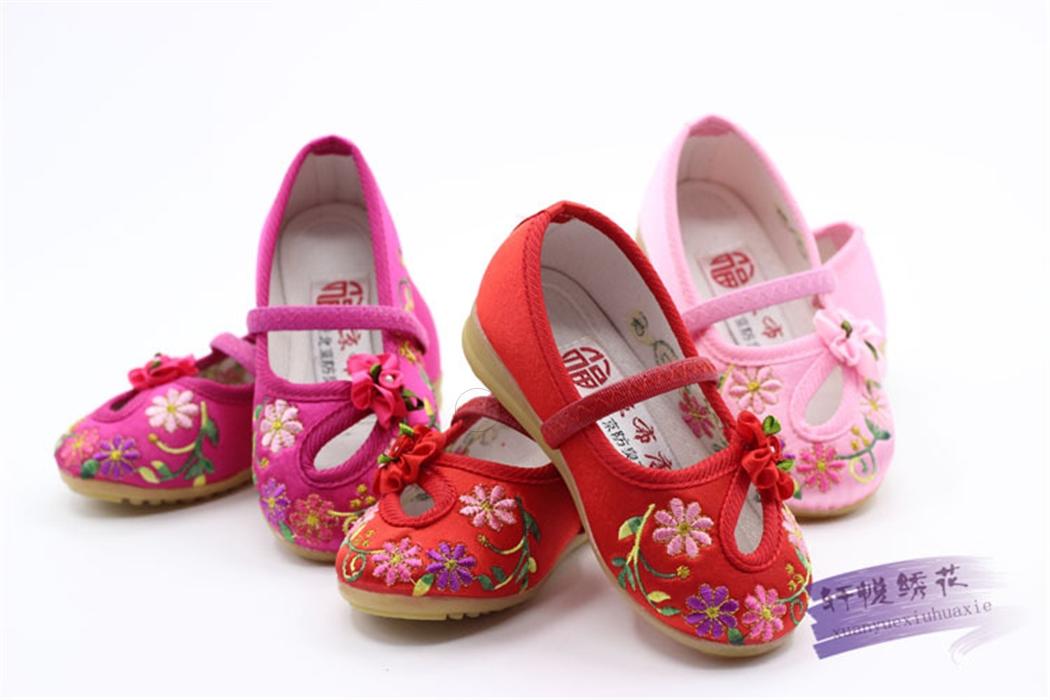 中小女童舞蹈鞋小女孩老北京绣花布鞋缎面配旗袍粉红儿童布鞋