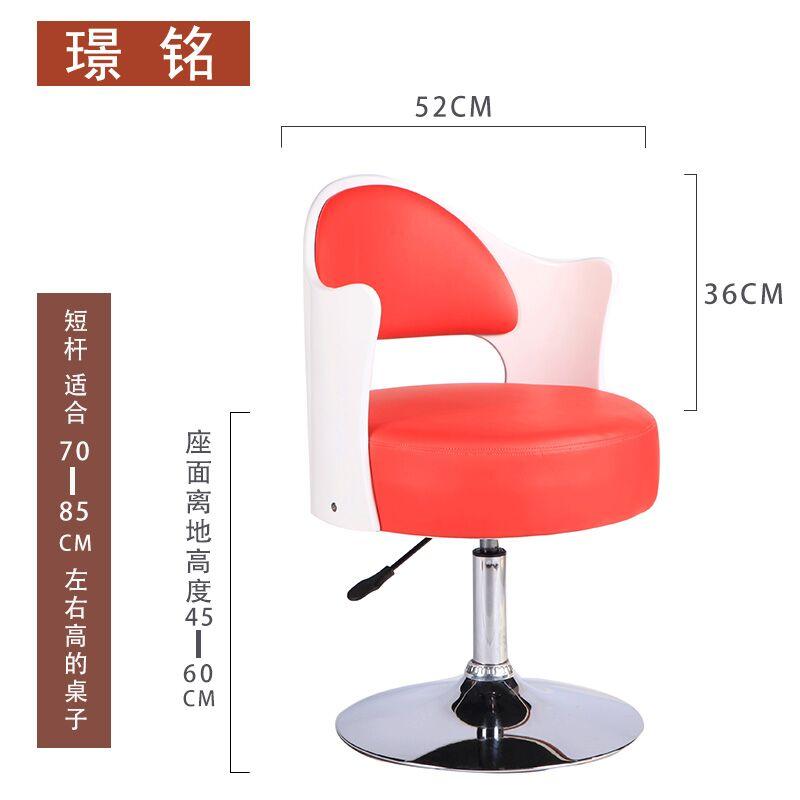 实木靠背大吧椅吧台椅北欧咖啡厅椅酒吧椅凳梳妆凳电脑椅升降转椅