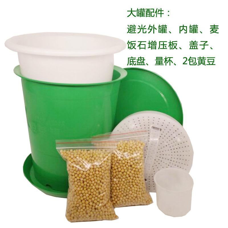 生豆芽机家用发绿豆芽罐花生芽非瓷陶豆芽菜种植桶育苗盆桶