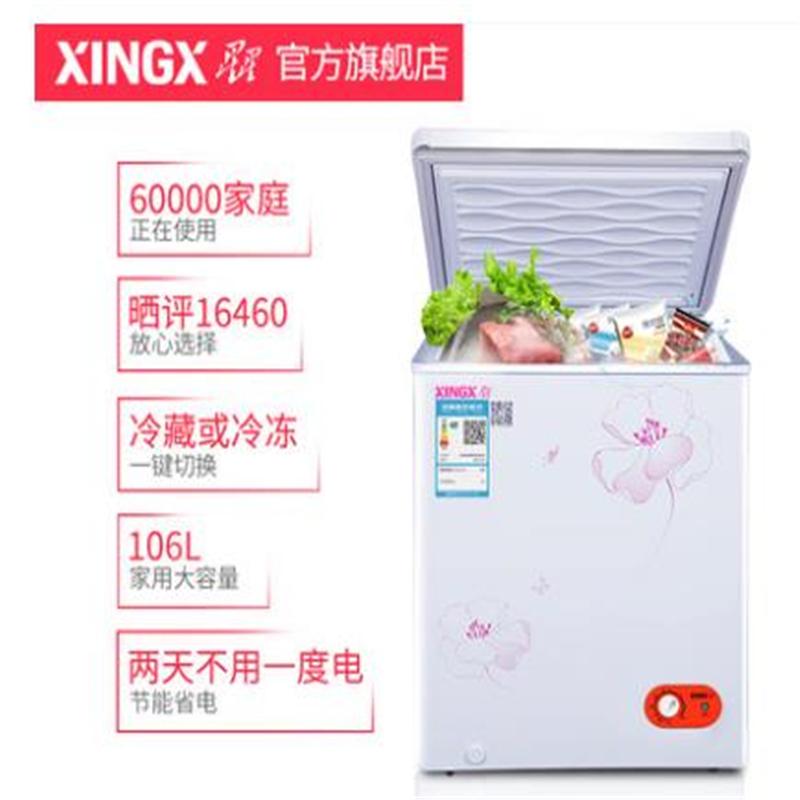 冰柜家用小型迷你冷柜卧式冷藏变温冷冻柜 106E BC BD 星星 XINGX