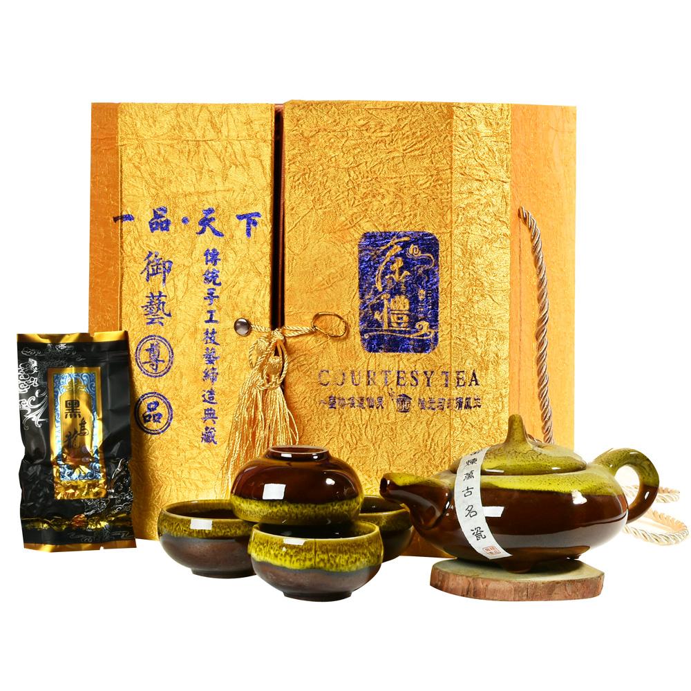 木炭技法浓香型乌龙茶特级新茶 500g 浓香型油切黑乌龙茶 黑乌龙茶