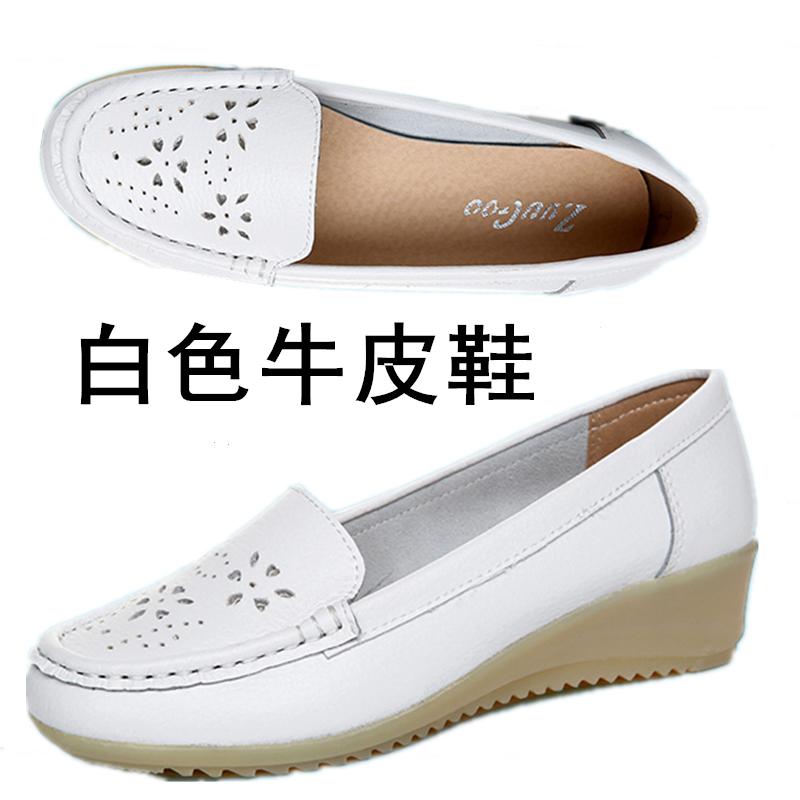 真皮舒適鏤空白色護士鞋平底女單鞋工作鞋坡跟牛筋底透氣涼鞋帶孔
