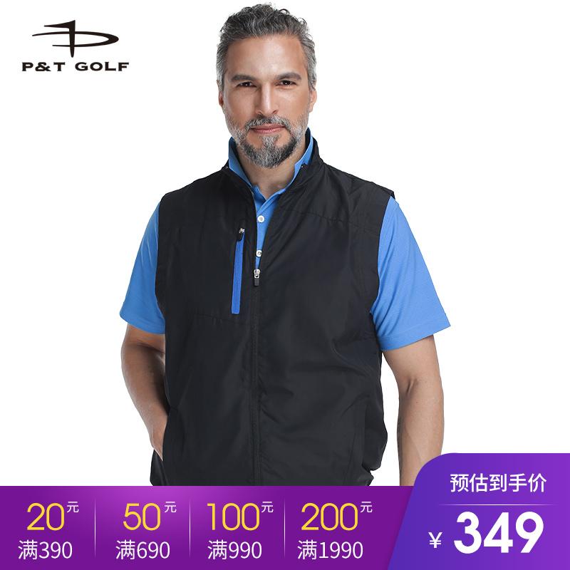 美國PT斷碼高爾夫馬甲 男裝秋季立領速幹風衣外套背心 Golf球衣服