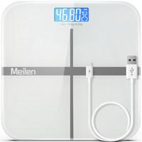 Meilen充电电子称女生体重秤家用成人器精准人体秤称重小型电子秤 (¥49(券后))