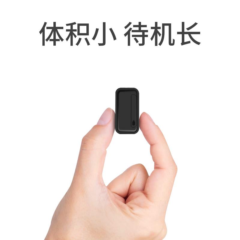 远程控制收听器大容量录音器 WIFI 录音笔小型专业高清降噪随身手机