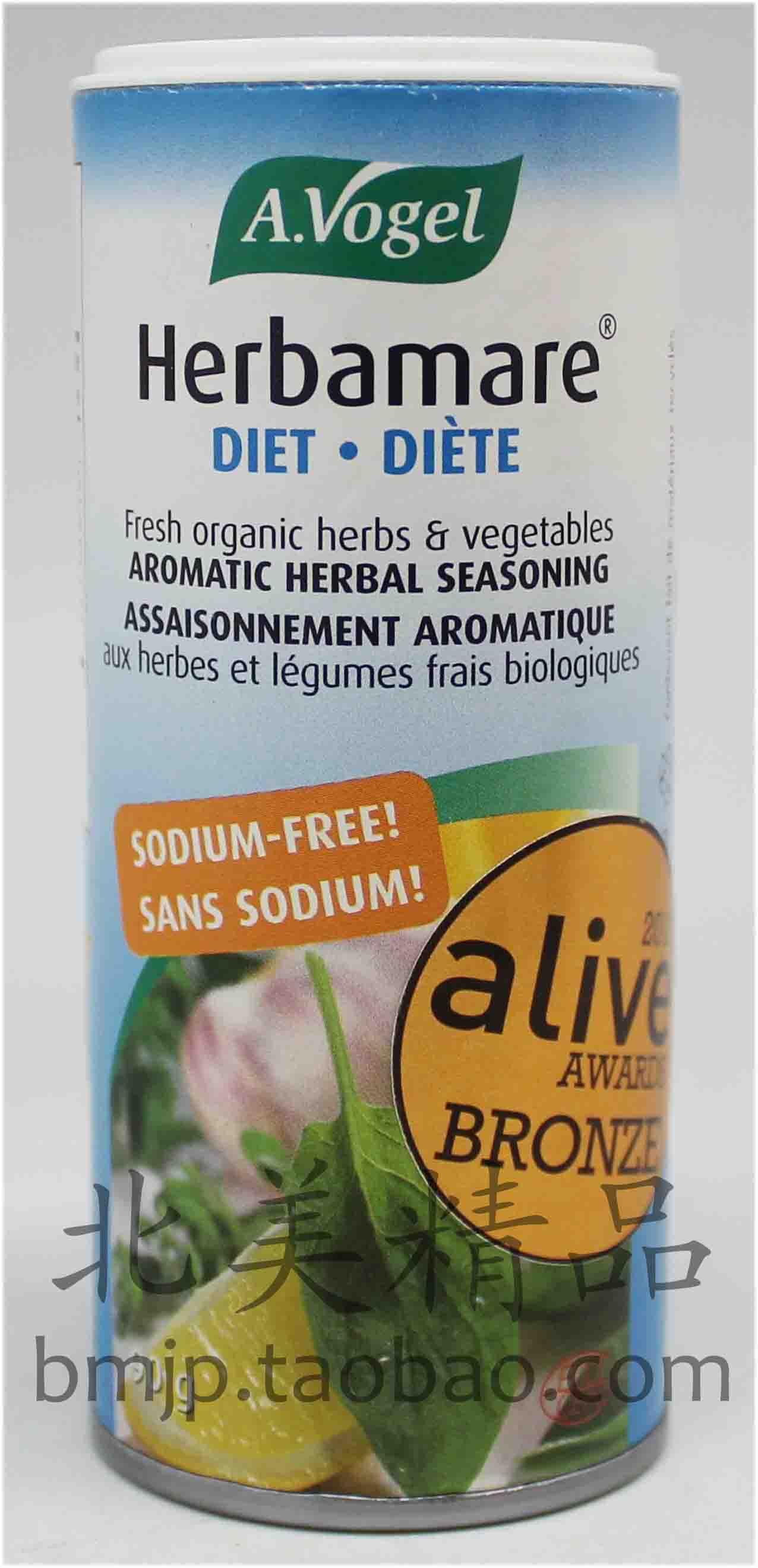 加拿大A.Vogel蔬菜调味料 含钾咸味剂 不含钠 90克