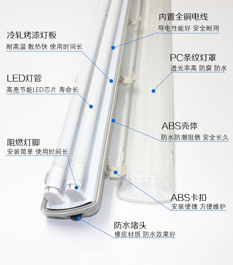 t8LED三防灯支架灯具防潮防爆灯led双管防尘双管带罩日光灯管灯具