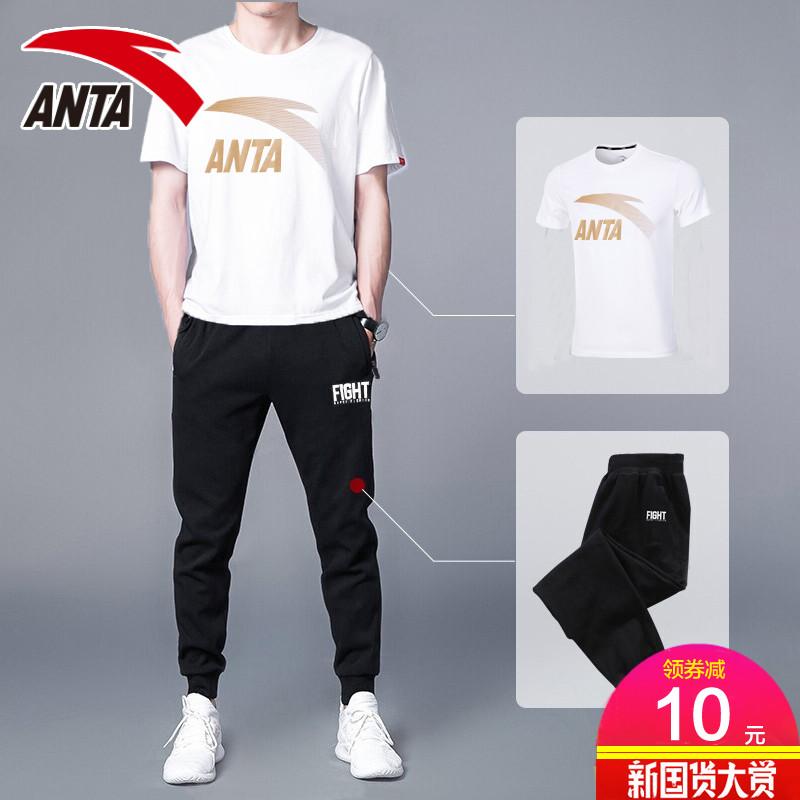 安踏运动套装男夏季2020新款休闲运动服短袖长裤跑步健身房两件套