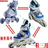 3 years old to 10 years old roller skates flash three children 6 years old and 8 years old child drop resistance roller skates double beginner