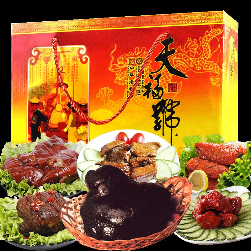 天福号熟食年货礼盒北京酱肘子酱肉猪蹄米粉叉烧肉熟食送礼大礼包