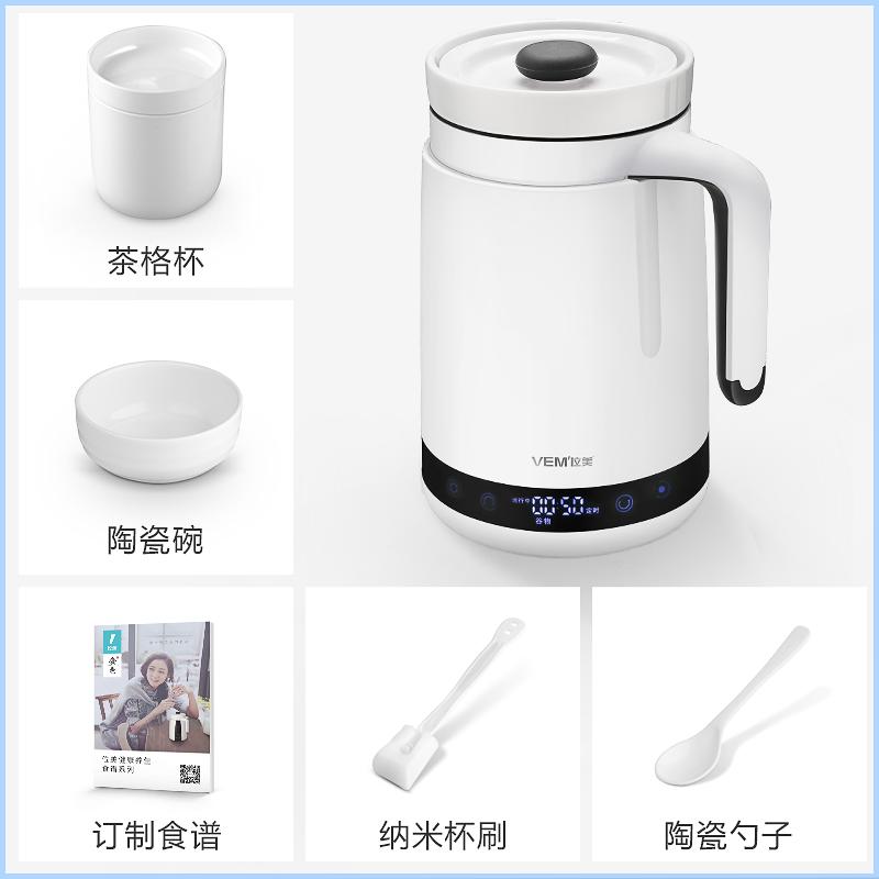 位美养生杯陶瓷电热水杯迷你全自动办公室热牛奶电炖杯电煮杯煮粥